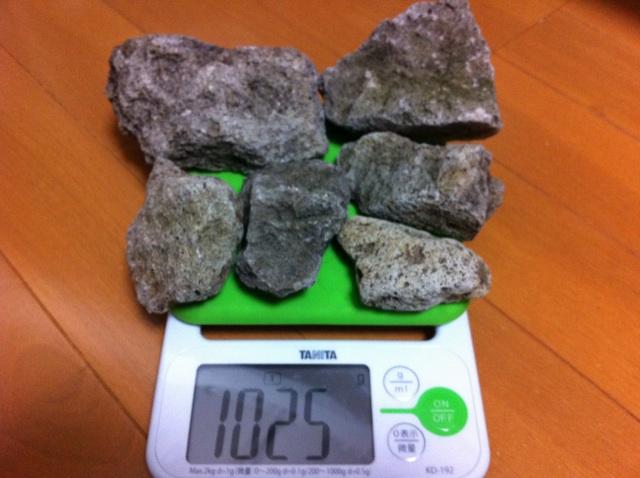 ニニギ石1kg詰め
